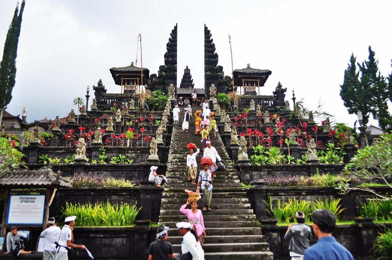 Джокджакарта — культурная столица Индонезии