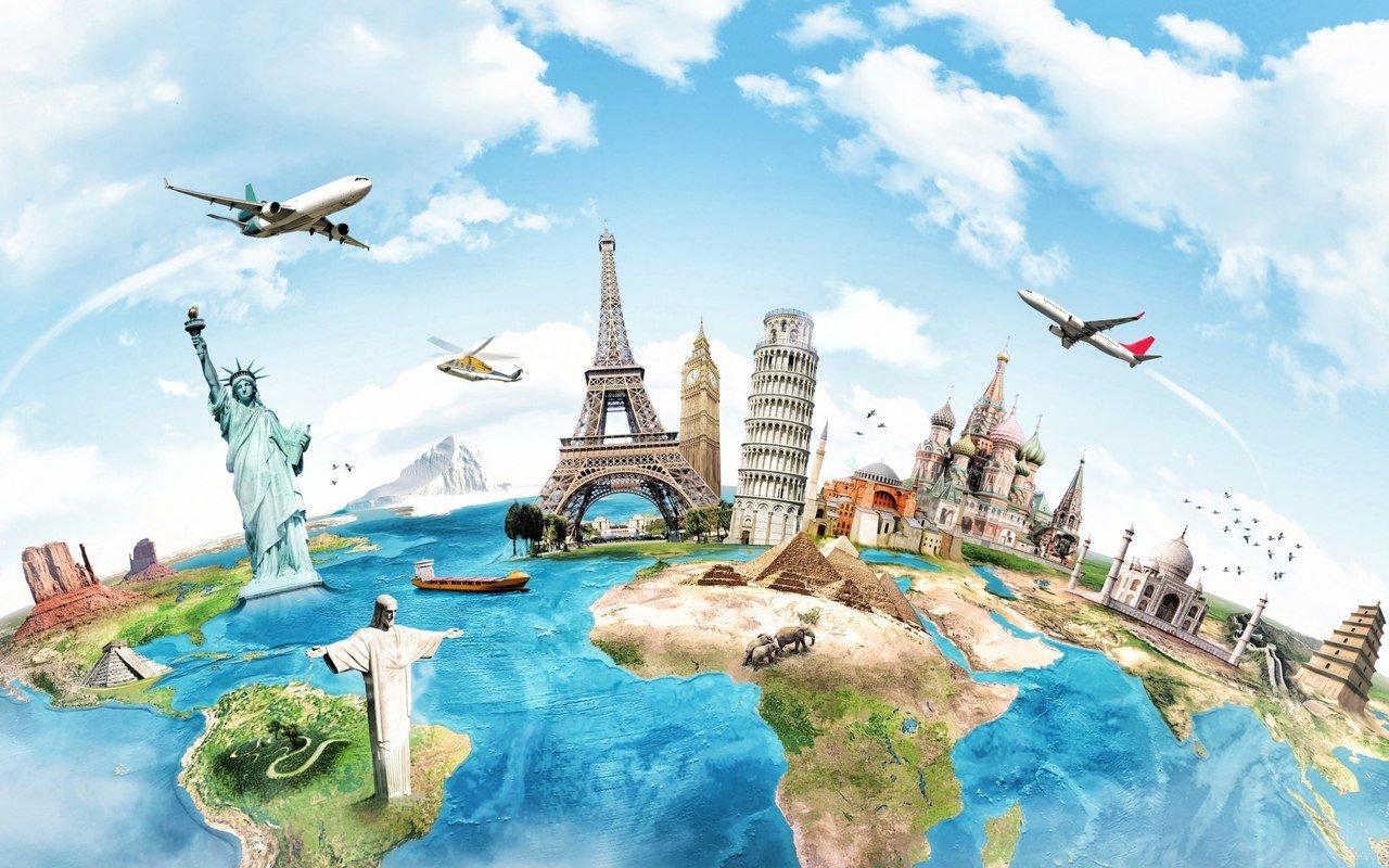 Увлекательные путешествия вокруг света
