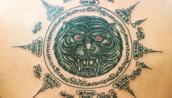 Какой вид таировки самый знаменитый в тайланде