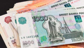 Как не нужно хранить деньги и документы в путешествии