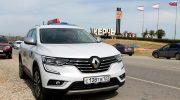 Как отправиться в путешествие по Крыму на своей машине