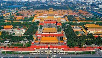 В чем примечательность Запретного города в Пекине