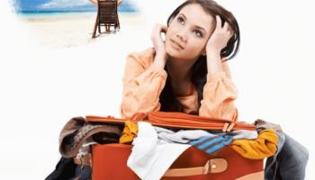 Как собрать чемодан в поездку за 10 минут и ничего не забыть