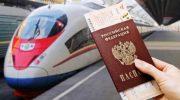 Как покупать билеты на поезд выгодно и путешествовать с комфортом