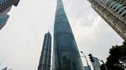5 самых высоких зданий в мире с потрясающей смотровой площадкой