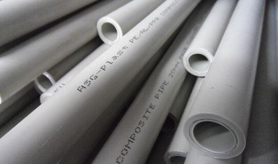 Свойства и характеристики полиэтиленовых труб отопления