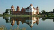 Какие замки есть в Беларуси?