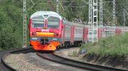 Плюсы и минусы железнодорожного транспорта