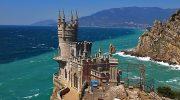 Чем и как лучше всего путешествовать по Крыму