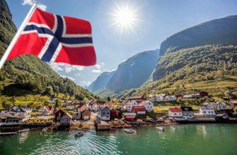 10 достопримечательностей Норвегии, которые стоит посмотреть